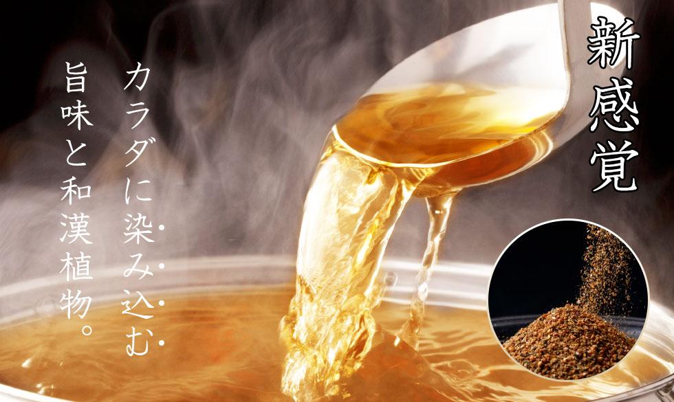 ダシで変わる?日本人の満腹中枢。