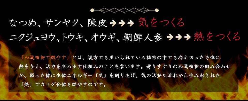 UMAMIが集結した神8 超レア食材結集 ダシ史上、最高級のコラボが始まる。